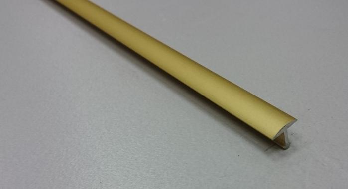 Профиль Т-образный алюминиевый АЛТ-10 (Золото матовое)