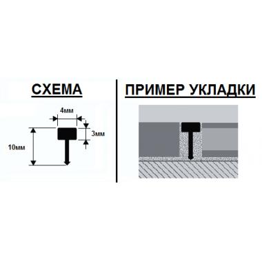 Профиль Т-образный латунный ЛТ-5 (Латунь хромированная)
